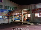 防滑-佶川科技施工案例-大雅-艾迪雅游泳學校:1施工地點1-止滑防滑浴室防滑