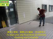 1286 Company-Entrance-Stairs-Homogeneous Tile Floo:1286 Company-Entrance-Stairs-Homogeneous Tile Floor Anti-Slip Treatment - photo (4).jpg