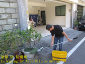 1561 Garage - Medium Hardness Tile - Meteorite Gro:1561 Garage - Medium Hardness Tile - Meteorite Ground Anti-Slip Construction - Photo (8).JPG