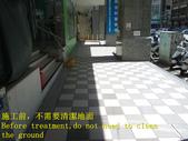 1595 Bank - Doorway - Marble - High Hardness Tile :1595 Bank - Doorway - Marble - High Hardness Tile Floor Anti-Slip Construction - Photo (5).JPG