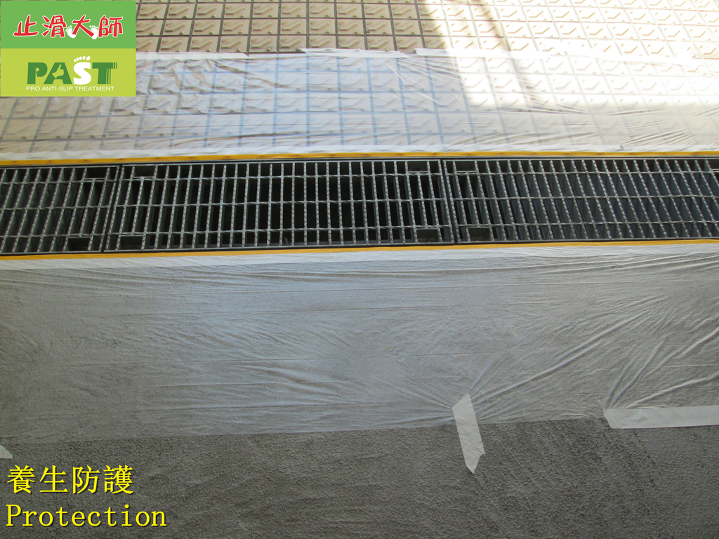 1716 Company-grating plate gutter cover-ceramic no:1716 Company-grating plate gutter cover-ceramic non-slip coating spraying -photo (6).JPG