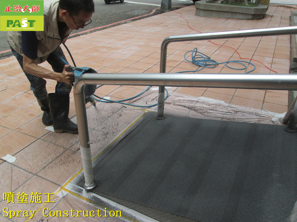 1799 Office-Plate-Non-slip Spraying - Photo:1799 Government -Outdoor-Ramp-Iron Plate Ceramic Non-slip Paint Spraying Construction Project - Photo (17).JPG