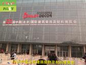 1113 2016止滑大師中國北京建築裝飾及材料博覽會參展 - 相片:1113 2016中國北京建築裝飾及材料博覽會 (3).JPG