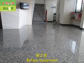 1178 Company-Hall-Conference Room-Granite Floor An:1178 Company-Hall-Conference Room-Granite Floor Anti-Slip Treatment (5).JPG