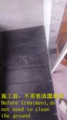 1492 Home-Bathroom-High Hardness Tile Floor Anti-S:1492 Home-Bathroom-High Hardness Tile Floor Anti-Slip Construction Engineering - Photo (2).jpg