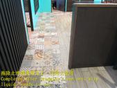 1493 餐廳-用餐區-花磚-木紋磚地面止滑防滑施工工程-照片:1493 餐廳-用餐區-花磚-木紋磚地面止滑防滑施工工程 (31).JPG