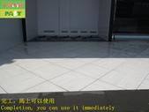 1661 公司-騎樓-中硬度磁磚地面止滑防滑施工工程 - 照片:1661 公司-騎樓-中硬度磁磚地面止滑防滑施工工程 - 照片 (21).JPG