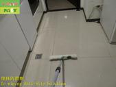 1741 大樓-客廳-走道-拋光石英磚地面止滑防滑施工工程 - 相片:1741 大樓-客廳-走道-拋光石英磚地面止滑防滑施工工程 - 相片 (5).JPG