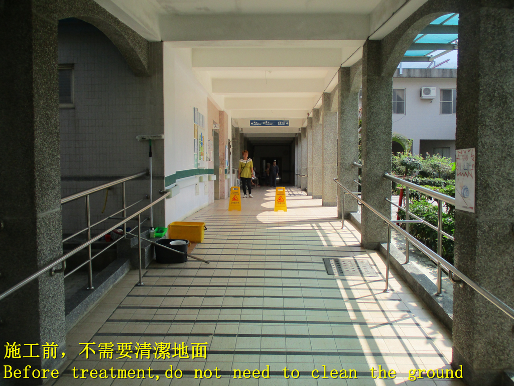 1454 Honor National House - Entrance Slope Walkway:1454 Honor National House - Entrance Slope Walkway - Medium Hardness Tile Floor Anti-Slip Construction - Photo (1).JPG