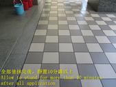 1595 Bank - Doorway - Marble - High Hardness Tile :1595 Bank - Doorway - Marble - High Hardness Tile Floor Anti-Slip Construction - Photo (16).JPG