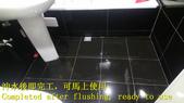 1609 住家-浴室-中硬度磁磚地面止滑防滑施工工程 - 相片:1609 住家-浴室-中硬度磁磚地面止滑防滑施工工程 - 相片 (11).jpg