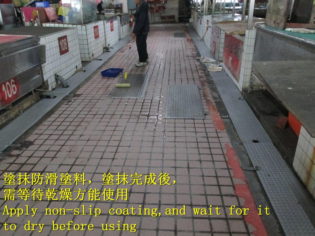 1655 傳統市場-走道 - 高硬度磁磚-鐵板地面止滑防滑施工工程 - 相片:1655 傳統市場-走道 - 高硬度磁磚-鐵板地面止滑防滑施工工程 - 相片 (42).JPG
