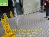 1286 Company-Entrance-Stairs-Homogeneous Tile Floo:1286 Company-Entrance-Stairs-Homogeneous Tile Floor Anti-Slip Treatment - photo (1).jpg