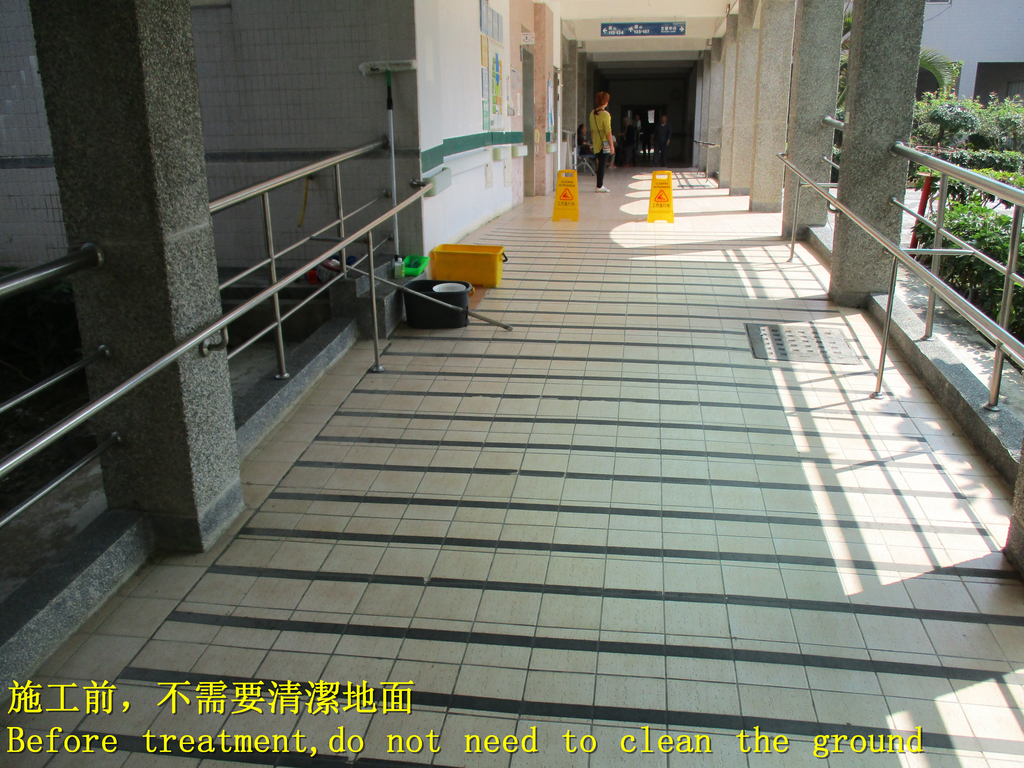 1454 Honor National House - Entrance Slope Walkway:1454 Honor National House - Entrance Slope Walkway - Medium Hardness Tile Floor Anti-Slip Construction - Photo (8).JPG