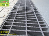 1716 Company-grating plate gutter cover-ceramic no:1716 Company-grating plate gutter cover-ceramic non-slip coating spraying -photo (15).JPG