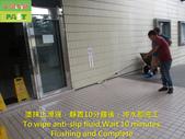 1286 Company-Entrance-Stairs-Homogeneous Tile Floo:1286 Company-Entrance-Stairs-Homogeneous Tile Floor Anti-Slip Treatment - photo (2).jpg