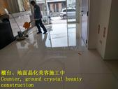 1491 Hotel Lobby - Grinding - Polishing - Crystall:1491 Hotel  - Grinding - Polishing - Crystallization Construction - Photo (13).jpg