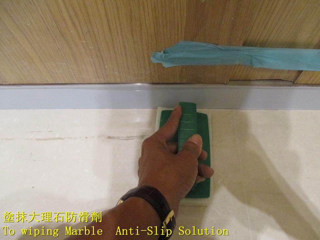 1596 社區-電梯-大理石地面止滑防滑施工工程 - 照片:1596 社區-電梯-大理石地面止滑防滑施工工程 - 照片 (10).JPG