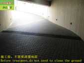 1713 Community-Driveway-Five-claw nail ground anti:1713 Community-Driveway-Five-claw nail ground anti-slip and non-slip construction works - Photo (8).JPG