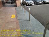 1508 Public Office-Office-Arcade-Granite Floor Ant:1508 Public Office-Office-Arcade-Granite Floor Anti-skid Construction - Photo (14).JPG