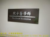 1574 醫院-檢驗室-室內-抿石斜坡止滑防滑施工工程 - 照片:1574 醫院-檢驗室-室內-抿石斜坡止滑防滑施工工程 - 照片 (4).jpg