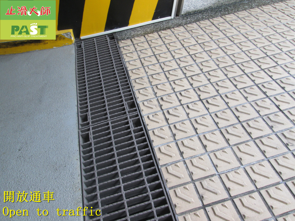 1716 Company-grating plate gutter cover-ceramic no:1716 Company-grating plate gutter cover-ceramic non-slip coating spraying -photo (16).JPG