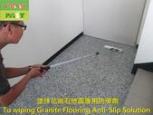 1178 Company-Hall-Conference Room-Granite Floor An:1178 Company-Hall-Conference Room-Granite Floor Anti-Slip Treatment (10).JPG