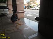 1508 Public Office-Office-Arcade-Granite Floor Ant:1508 Public Office-Office-Arcade-Granite Floor Anti-skid Construction - Photo (16).JPG