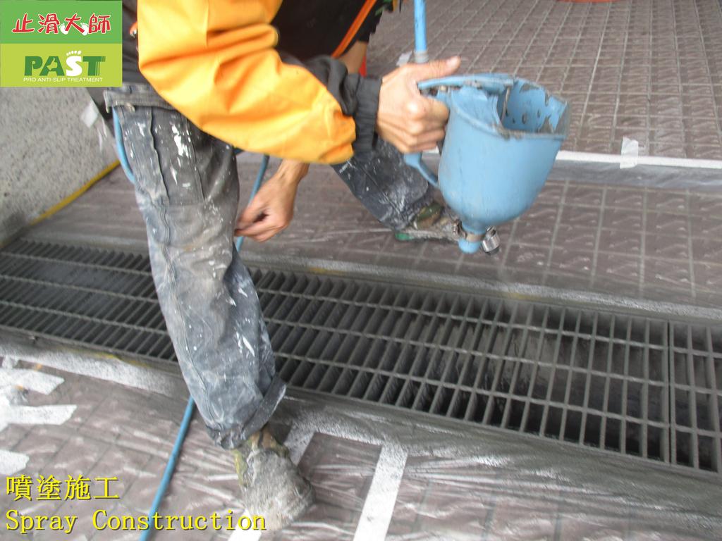 1776 社區-車道-截水溝蓋-陶瓷防滑塗料噴塗施工工程 - 相片:1776 社區-車道-截水溝蓋-陶瓷防滑塗料噴塗施工工程 - 相片 (10).JPG