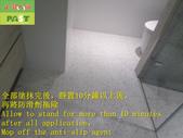 1820 住家-浴廁-人造石地面止滑防滑施工工程 - 相片:1820 住家-浴廁-人造石地面止滑防滑施工工程 - 相片 (20).JPG