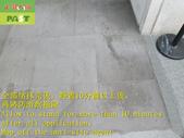 1837 辦公大樓-大門-入口兩側-花崗石地面止滑防滑施工工程 - 相片:1837 辦公大樓-大門-入口兩側-花崗石地面止滑防滑施工工程 - 相片 (11).JPG