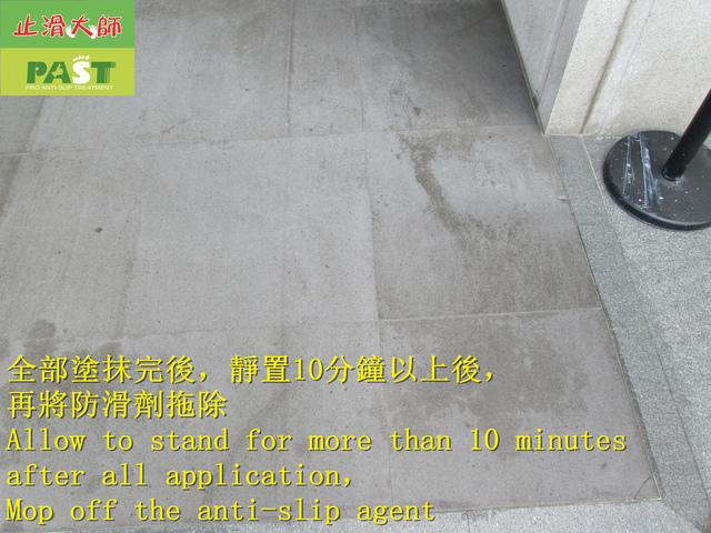 1241755522_l.jpg
