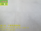 1837 Office Building-Gate-Both Sides of Entrance-A:1837 Office Building-Gate-Both Sides of Entrance-Anti-slip Construction Works on Granite Floor - Photo (3).JPG