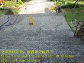 1528 School - Ladder - Meteorite Ground Anti-skid :1528 School - Ladder - Meteorite Ground Anti-skid Construction - Photo (13).JPG