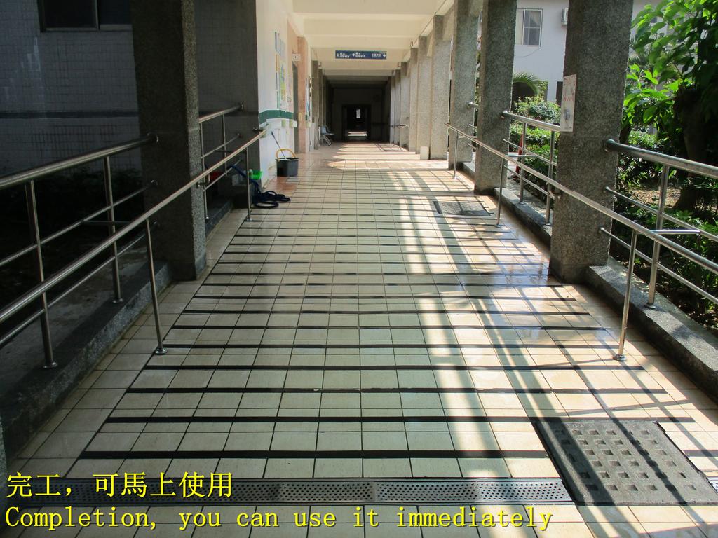 1454 Honor National House - Entrance Slope Walkway:1454 Honor National House - Entrance Slope Walkway - Medium Hardness Tile Floor Anti-Slip Construction - Photo (22).JPG