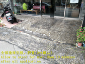 1526 戶外抿石(天然小石頭)斜坡防滑止滑施工工程-照片:1526 戶外抿石(天然小石頭)斜坡防滑止滑施工工程 (9).jpg