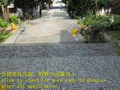 1528 School - Ladder - Meteorite Ground Anti-skid :1528 School - Ladder - Meteorite Ground Anti-skid Construction - Photo (14).JPG