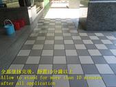 1595 Bank - Doorway - Marble - High Hardness Tile :1595 Bank - Doorway - Marble - High Hardness Tile Floor Anti-Slip Construction - Photo (14).JPG