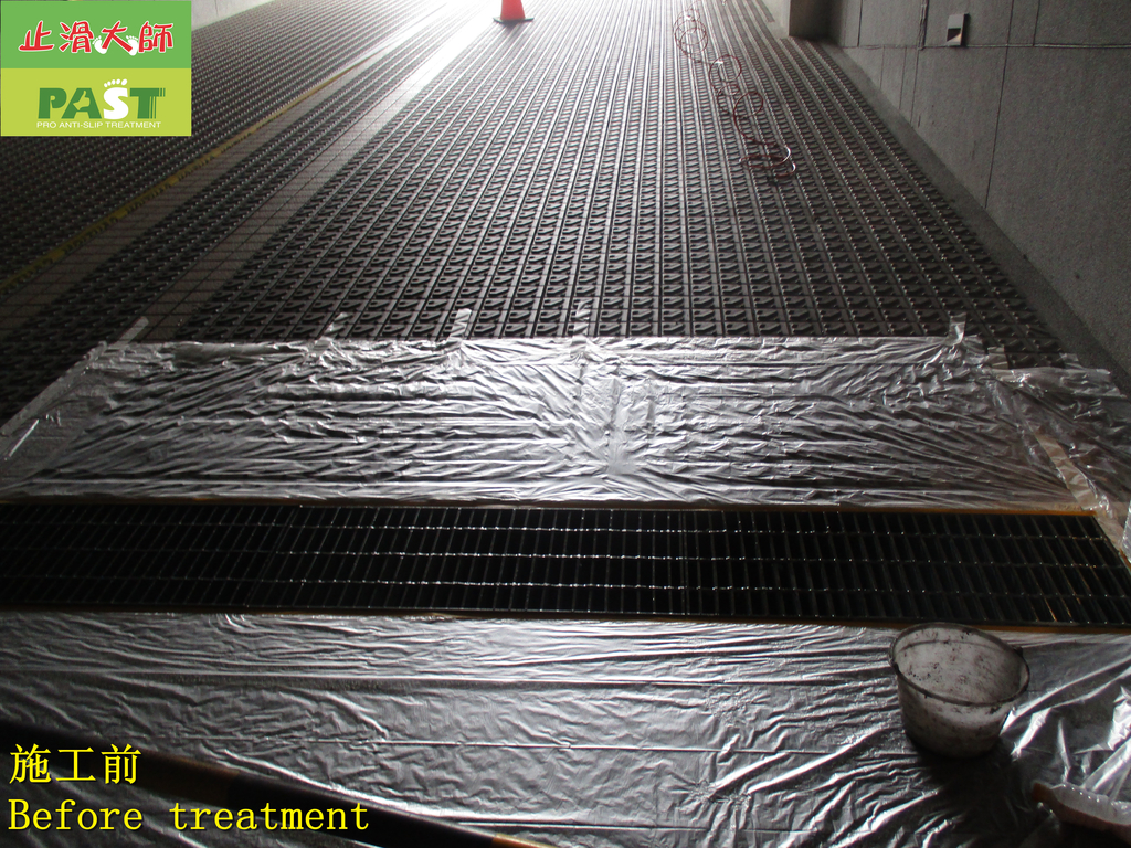 1776 Company building-Roadway-Water groove lid-Cer:1776 Company building-Roadway-Water groove lid-Ceramic anti-slip paint spray coating process - photo (4).JPG