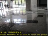 1502 Insurance company-office building-hall-polish:1502 Insurance company-office building-hall-polished quartz brick floor anti-skid construction project - photo (4).JPG
