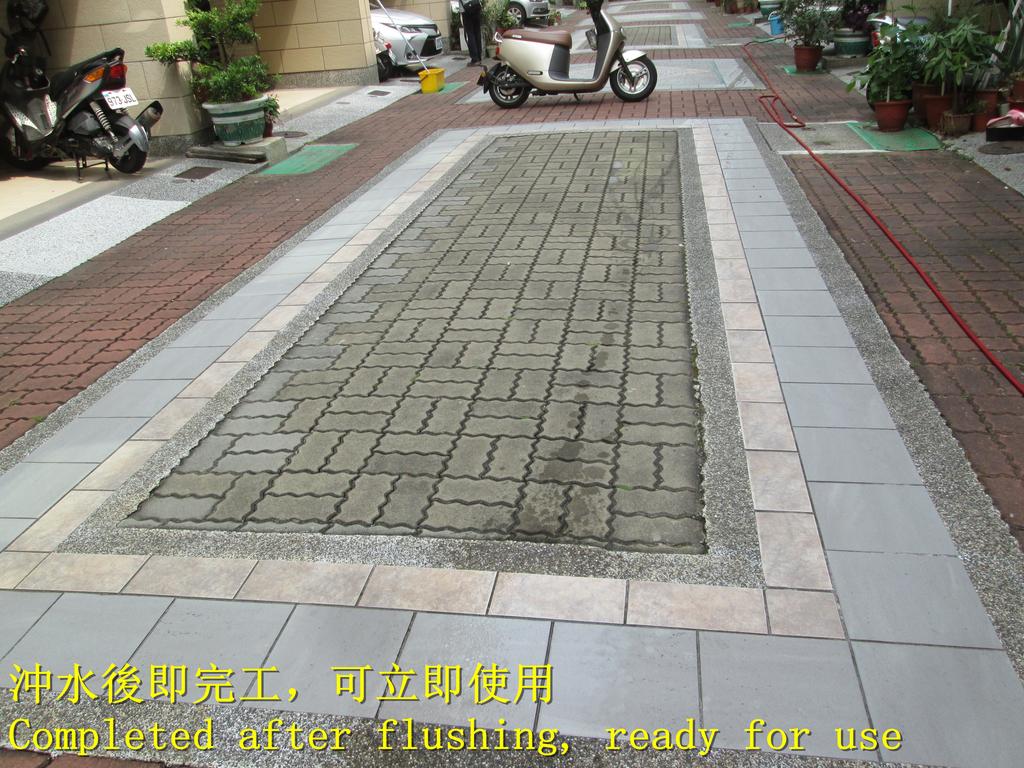 1651 社區-車道 - 高硬度磁磚-抿石地面止滑防滑施工工程 - 相片:1651 社區-車道 - 高硬度磁磚-抿石地面止滑防滑施工工程 - 相片 (45).JPG
