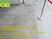 1837 Office Building-Gate-Both Sides of Entrance-A:1837 Office Building-Gate-Both Sides of Entrance-Anti-slip Construction Works on Granite Floor - Photo (9).JPG