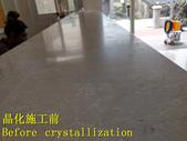 1491 Hotel Lobby - Grinding - Polishing - Crystall:1491 Hotel  - Grinding - Polishing - Crystallization Construction - Photo (4).jpg