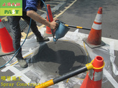 1808 School-Road-Iron Ditch Cover Ceramic Anti-ski:1808 School-Road-Iron Ditch Cover Ceramic Anti-skid Paint Spraying Construction Project - Photo (31).JPG