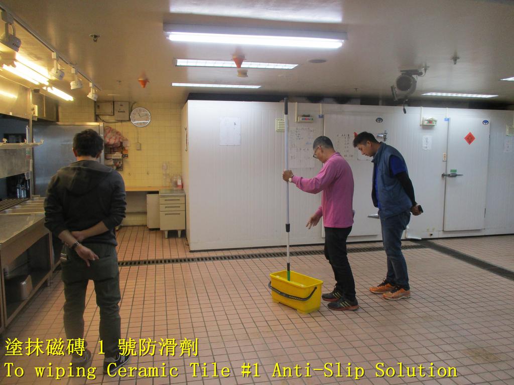 1451 Bank-Employee Restaurant-Quartz Brick Floor A:1451 銀行-員工餐廳-石英磚地面止滑防滑施工工程 - 相片 (6).JPG