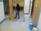 1574 醫院-檢驗室-室內-抿石斜坡止滑防滑施工工程 - 照片:1574 醫院-檢驗室-室內-抿石斜坡止滑防滑施工工程 - 照片 (13).JPG