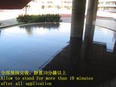 1627 學校-走廊-階梯-中硬度磁磚地面止滑防滑施工工程 - 相片:1627 學校-走廊-階梯-中硬度磁磚地面止滑防滑施工工程 - 相片 (14).JPG