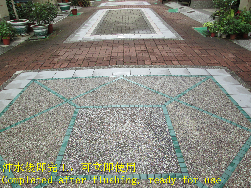 1651 社區-車道 - 高硬度磁磚-抿石地面止滑防滑施工工程 - 相片:1651 社區-車道 - 高硬度磁磚-抿石地面止滑防滑施工工程 - 相片 (52).JPG