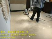1491 Hotel Lobby - Grinding - Polishing - Crystall:1491 Hotel  - Grinding - Polishing - Crystallization Construction - Photo (11).jpg