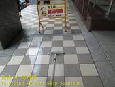 1595 Bank - Doorway - Marble - High Hardness Tile :1595 Bank - Doorway - Marble - High Hardness Tile Floor Anti-Slip Construction - Photo (11).JPG